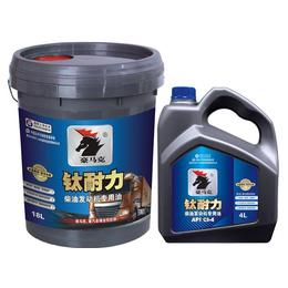S宾川钛耐力润滑油 豪马克润滑油 钛耐力重型重卡车润滑油