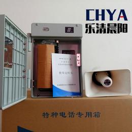 消噪 降噪 抗噪声电话机 HAT86-F数字抗噪扩音电话机