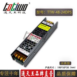 DC24V48W2A调光电源0-10v可控硅灯条灯带调光