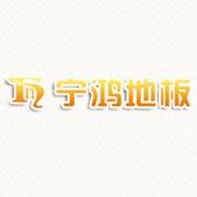 e乐彩最新版