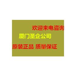 6FC5197-5AA50-0QP1西门子配件特价供应