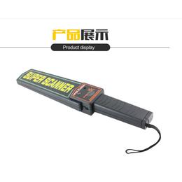 机场安检专用金属探测器 高灵敏度探测器