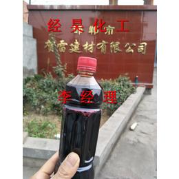经昊化工 出售热值9800-9900 双中性烧火油
