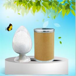 南京邦诺现货优势供应98.5纯度牛磺熊去氧胆酸