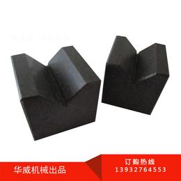 大理石平台 焊接平台 花岗石平台 铆焊平板 华威机械