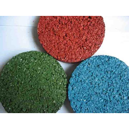 云南省供应誉臻彩色沥青路面材料彩色沥青施工方案