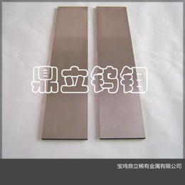 钨板 钨合金板 磨光钨板 钨片 钼片 钼板 高温钼板