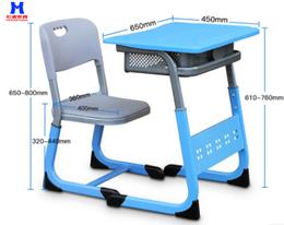 廠家直銷中小學課桌椅 升降課桌椅 桌椅 學習桌椅