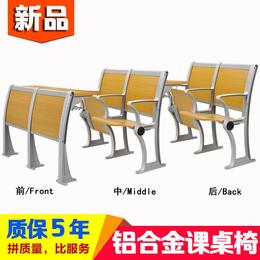 厂家直销新款多媒体连排椅