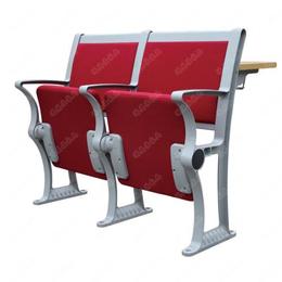 廠家供應新款鋁合金彩色階梯椅
