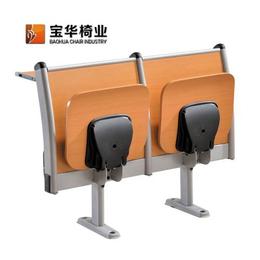 廠家供應 新款鋁合色階梯椅