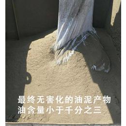 污油处理方法-天津污油处理-濮阳威德环保化工公司(查看)