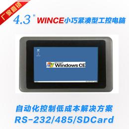 WINCE工业平板电脑 工业电脑开发板 嵌入式工控一体机