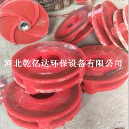 加工定制聚氨酯叶轮盖板 橡胶叶轮盖板等各种规格材质叶轮盖板