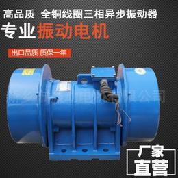 贵州ZG432三相异步振动电机