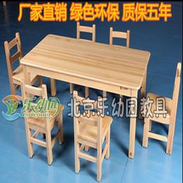 幼儿园早教儿童桌椅六人桌原木六人桌樟子松木质桌椅儿童课桌椅 幼儿园实木桌椅