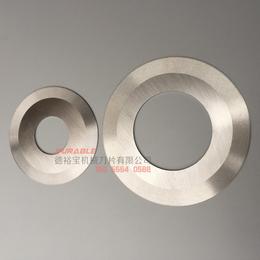 切管刀圆形刀片110x43x2切纸管圆刀片 切纸管圆形刀片