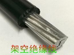 10kv高压架空线-重庆欧之联电缆有限公司-奉节架空线