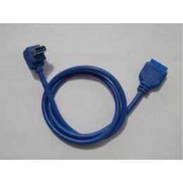 單獨3.0USB線材帶2個螺絲孔固定 耐用實用