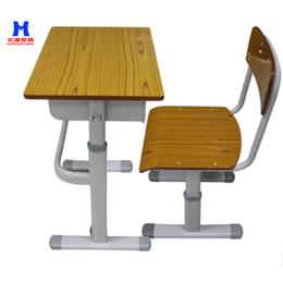 厂家直销学校课桌椅培训桌单双人中小学儿童课桌椅生可升降