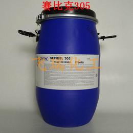 赛比克305 法国305 进口305 乳化增稠剂