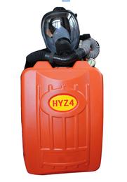 厂家直销HYZ4型隔绝式正压氧气呼吸器汇鑫牌价格给力