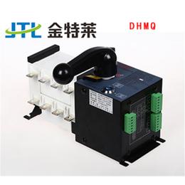 陕西电气火灾监控器厂家,电气火灾监控器,【金特莱】