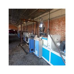 PVC塑料水管双螺杆管材挤出机