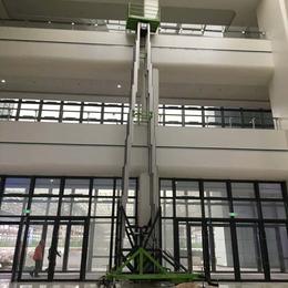 16米升降平台价格 厦门市电动液压升降车供应 优质升降机报价