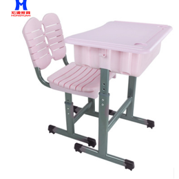 ABS课桌椅儿童厂家直销学生家用单人可升降学校培训学习桌