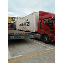 天津到西安危险品物流运输公司欢迎您