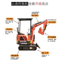 挖田地用山鼎履带式小型挖掘机 重庆小型挖掘机厂家直销
