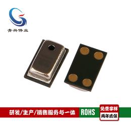 咪头厂家青兴供应3722硅麦智能蓝牙耳机音响传声器MIC咪头