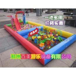 儿童玩沙充气池决明子秋千滑梯组合经营更受欢迎