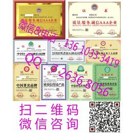 泰安市怎么样办理中国名优产品要多久