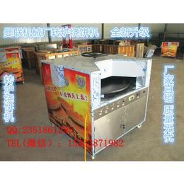 河南周口转炉烧饼机厂家  全自动烧饼机