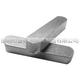 平键-异形平键-平键厂家-河北永年誉标平键制造有限公司