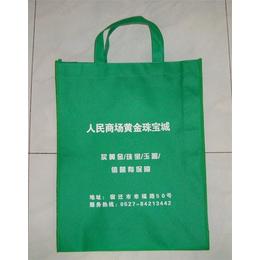 南京市无纺布袋,南京莱普诺,无纺布袋生产厂家