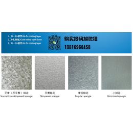 镀铝锌钢板DX51DAZ150采用覆铝锌本色耐指纹