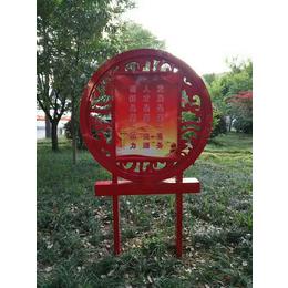 云南草地提示牌亚博平台网站