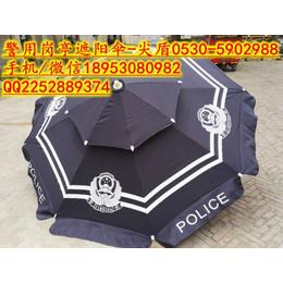 国税局门岗执勤遮阳伞jing用遮阳伞