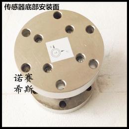 诺赛斯NOS-C902大量程三维力测力传感器