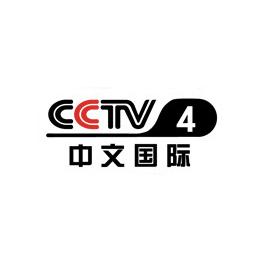 cctv4中国新闻广告价格