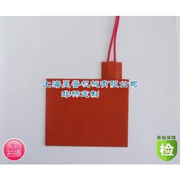 上海昊誉非标定制硅胶加热片加热板加热膜加热带