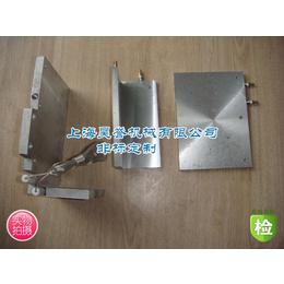 上海昊誉供应铸铝加热板高品质电热板铝合金发热板