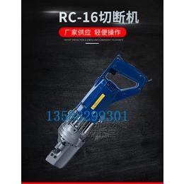 提供贝尔顿品牌 BE-HRC-20电动钢筋断器