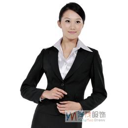 安徽洋茂衣饰、合肥职业装、职业装定制