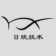 北京日欣技术有限公司