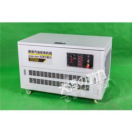 12千瓦静音式汽油发电机厂家供应