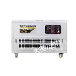 TOTO25+25千瓦三相汽油发电机